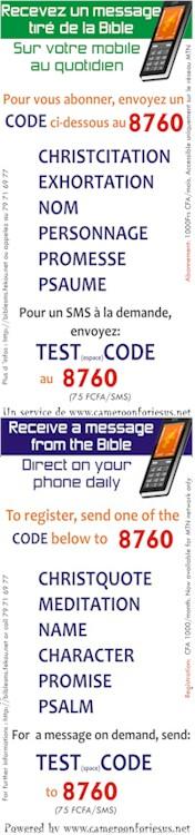 CFJ Bible SMS Service